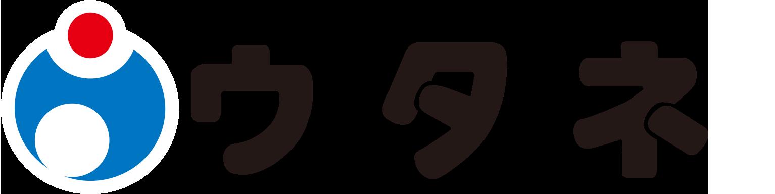 株式会社ウタネ